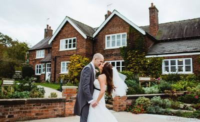 Outdoor Space For Wedding Photos